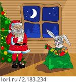 Купить «Санта Клаус и кролик с мешком подарков», иллюстрация № 2183234 (c) Алексей Григорьев / Фотобанк Лори