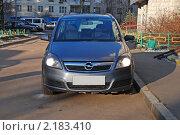 Купить «Автомобиль OPEL (Германия). Модель Zafira», эксклюзивное фото № 2183410, снято 1 декабря 2010 г. (c) lana1501 / Фотобанк Лори
