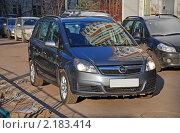 Купить «Автомобиль OPEL (Германия). Модель Zafira», эксклюзивное фото № 2183414, снято 1 декабря 2010 г. (c) lana1501 / Фотобанк Лори