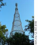 Купить «Шуховская (Шаболовская) башня. Москва», эксклюзивное фото № 2187818, снято 19 июля 2010 г. (c) lana1501 / Фотобанк Лори