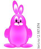 Купить «Розовый заяц», иллюстрация № 2187874 (c) Александр Черезов / Фотобанк Лори