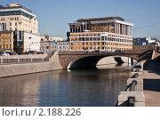 Чугунный мост на Яузе. Стоковое фото, фотограф Виталий Калугин / Фотобанк Лори