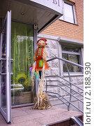 """Купить «Забавное чучело около магазина """"Цветы"""". Район Черемушки.», фото № 2188930, снято 10 июня 2010 г. (c) Говорова Лариса / Фотобанк Лори"""