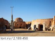 """Купить «Декорации для фильма """"Звездные войны"""" в Тунисе», фото № 2189450, снято 11 ноября 2010 г. (c) Максим Горпенюк / Фотобанк Лори"""