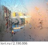 Зимний день. Стоковое фото, фотограф Анна Павлова / Фотобанк Лори