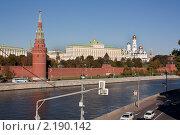 Москва-река и Кремль. Редакционное фото, фотограф Виталий Калугин / Фотобанк Лори