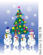 Счастливая семья снеговиков. Стоковая иллюстрация, иллюстратор Гульнара Магданова / Фотобанк Лори