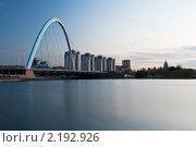 Купить «Мост через реку Ишим ( Астана, Казахстан )», фото № 2192926, снято 19 октября 2010 г. (c) Никончук Алексей / Фотобанк Лори