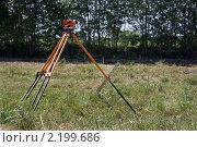 Купить «Нивелир и геодезическая линейка в поле», фото № 2199686, снято 1 июля 2010 г. (c) Антон Алябьев / Фотобанк Лори