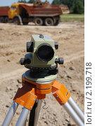 Купить «Нивелир на фоне земляных работ», фото № 2199718, снято 1 июля 2010 г. (c) Антон Алябьев / Фотобанк Лори