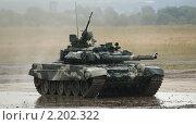 Купить «Танк T-90», фото № 2202322, снято 3 июля 2010 г. (c) Владимир Журавлев / Фотобанк Лори