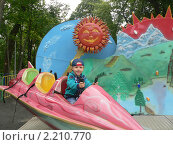 Купить «Полетели на ракете», фото № 2210770, снято 30 июля 2006 г. (c) Акользина Ирина Владимировна / Фотобанк Лори