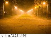 Ночной город Кривой Рог. Стоковое фото, фотограф Сергей Шульгин / Фотобанк Лори