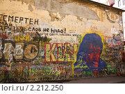 Стена Виктора Цоя. Фрагмент. Редакционное фото, фотограф Виталий Калугин / Фотобанк Лори