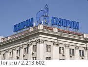 """Купить «Вывеска """"Газпром"""" на улице Охотный Ряд», эксклюзивное фото № 2213602, снято 10 сентября 2010 г. (c) Алёшина Оксана / Фотобанк Лори"""
