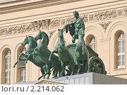 Купить «Квадрига Аполлона на здании Большого театра в Москве», эксклюзивное фото № 2214062, снято 10 сентября 2010 г. (c) Алёшина Оксана / Фотобанк Лори