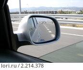 Купить «Зеркало заднего вида», фото № 2214378, снято 11 сентября 2009 г. (c) valentina vasilieva / Фотобанк Лори