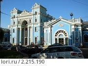 Купить «Ставрополь, здание железнодорожного вокзала», фото № 2215190, снято 24 июня 2009 г. (c) Владимир Горощенко / Фотобанк Лори