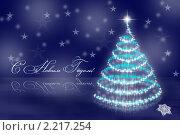 Купить «Новогодняя открытка С Новым Годом», иллюстрация № 2217254 (c) Александр Куличенко / Фотобанк Лори