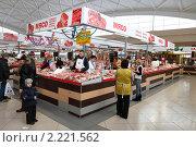 Купить «Москва, Черёмушкинский рынок», эксклюзивное фото № 2221562, снято 11 декабря 2010 г. (c) Дмитрий Неумоин / Фотобанк Лори