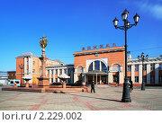 Купить «Привокзальная площадь и железнодорожный вокзал Биробиджана», фото № 2229002, снято 9 марта 2008 г. (c) Михаил Марковский / Фотобанк Лори