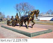 Купить «Памятник первым переселенцам около железнодорожного вокзала Биробиджана», фото № 2229178, снято 9 марта 2008 г. (c) Михаил Марковский / Фотобанк Лори