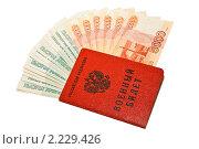 Продажная армия (военный билет и деньги) Стоковое фото, фотограф Анатолий Соловьев / Фотобанк Лори