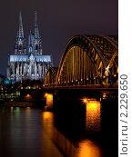 Кельнский собор и мост Гогенцоллернов (2010 год). Стоковое фото, фотограф Андрей Вуколов / Фотобанк Лори