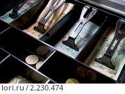 Купить «Кассовый ящик с деньгами», фото № 2230474, снято 26 мая 2018 г. (c) Дмитрий Сидоров / Фотобанк Лори