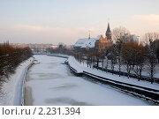 Калининград.Зимний пейзаж (2010 год). Стоковое фото, фотограф Svet / Фотобанк Лори