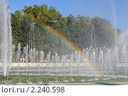 Купить «Баку, радуга в фонтане на набережной», фото № 2240598, снято 18 октября 2010 г. (c) Татьяна Юни / Фотобанк Лори