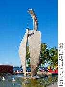 """Набережная Волги в г. Самаре, фонтан """"Самара"""" (2009 год). Редакционное фото, фотограф ElenArt / Фотобанк Лори"""