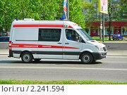 Купить «Автомобиль скорой помощи на вызове», эксклюзивное фото № 2241594, снято 7 мая 2010 г. (c) Алёшина Оксана / Фотобанк Лори