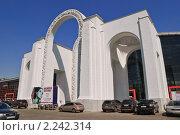 Купить «Старый Главный вход на территорию ВСХВ, ВДНХ, ВВЦ», эксклюзивное фото № 2242314, снято 8 мая 2010 г. (c) Алёшина Оксана / Фотобанк Лори