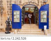 Купить «Сувенирный магазин в Мдине (Мальта)», фото № 2242526, снято 13 декабря 2010 г. (c) Яков Филимонов / Фотобанк Лори