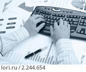 Бизнесмен на рабочем месте. Стоковое фото, фотограф Андрей Липко / Фотобанк Лори