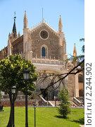 Купить «Иглесия-де-Сан-Херонимо-эль-Реаль в Мадриде», фото № 2244902, снято 21 июня 2009 г. (c) Elena Monakhova / Фотобанк Лори