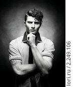 Купить «Портрет привлекательного молодого человека со стильной прической», фото № 2249106, снято 3 марта 2005 г. (c) Майер Георгий Владимирович / Фотобанк Лори