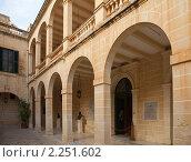 Купить «Дворец Сан Антонио. Аттард, Мальта», фото № 2251602, снято 14 декабря 2010 г. (c) Яков Филимонов / Фотобанк Лори