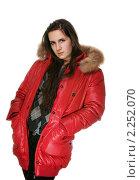 Купить «Девушка в красной куртке», фото № 2252070, снято 10 декабря 2010 г. (c) Миленин Константин / Фотобанк Лори
