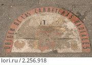Купить «Знак нулевого километра испанских дорог на площади Пуэрта-дель-Соль в Мадриде», фото № 2256918, снято 21 июня 2009 г. (c) Elena Monakhova / Фотобанк Лори