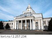 Купить «Вокзал в г.Минеральные Воды», фото № 2257234, снято 3 января 2011 г. (c) Валерий Шилов / Фотобанк Лори