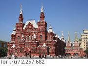 Исторический музей (2010 год). Редакционное фото, фотограф Сергей Белимов / Фотобанк Лори