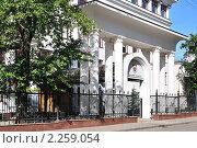 Академия бюджета и казначейства Минфина РФ (2009 год). Стоковое фото, фотограф Alexei Tavix / Фотобанк Лори
