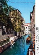 Купить «Сад и дворец  ван Аксель (Van Axel). Венеция. Италия», фото № 2260538, снято 5 июня 2020 г. (c) Юрий Кобзев / Фотобанк Лори