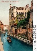 Купить «Рио-ди-Сан-Тровасо. Венеция. Италия», фото № 2260542, снято 5 июня 2020 г. (c) Юрий Кобзев / Фотобанк Лори