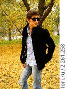 Молодой Человек на фоне осенних деревьев. Стоковое фото, фотограф Серебрякова Екатерина / Фотобанк Лори