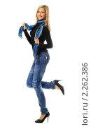 Купить «Привлекательная блондинка на белом фоне», фото № 2262386, снято 14 октября 2009 г. (c) Сергей Сухоруков / Фотобанк Лори