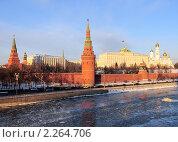 Купить «Кремлевская набережная зимой», эксклюзивное фото № 2264706, снято 7 января 2011 г. (c) Юрий Морозов / Фотобанк Лори