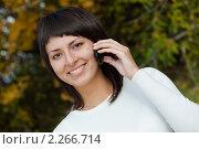 Купить «Девушка, брюнетка», фото № 2266714, снято 2 октября 2010 г. (c) Василий Вишневский / Фотобанк Лори
